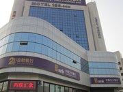 莫泰168(天津开发区泰达轻轨站店)