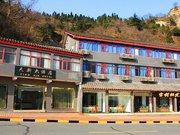 丹江口武当山天新大酒店(南岩乌鸦岭店)