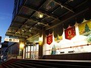 速8酒店(潍坊胜利西街红叶店)