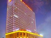 Merchant Marco Garden Hotel - Hangzhou