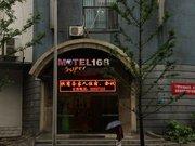 莫泰168(武汉汉口火车站发展大道花桥店)