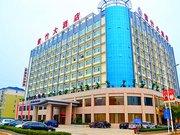 洛宁紫竹大酒店