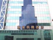 如家快捷酒店(东莞虎门太沙路店)