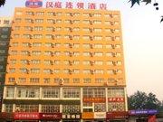 汉庭酒店(莱芜赢牟东大街店)