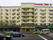Home Inn Xi'an Beimen Railway Station