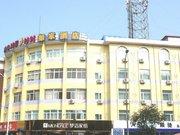 如家快捷酒店(天津西湖道赛博数码广场店)