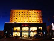 克拉玛依沃沃大酒店(原宝石花酒店)