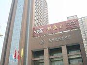 Xi'an Tianyi Commercial Hotel