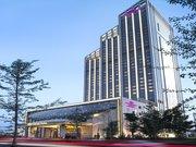 兰州皇冠假日酒店