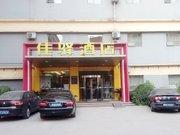 Grace Inn Beiyuan Hotel Ji'nan North Park Avenue
