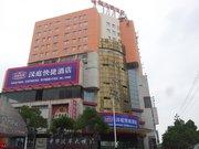 汉庭(海宁海昌路火车站店)