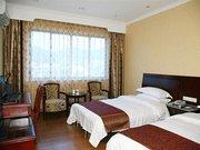 Huangshan Xinliyuan Hotel