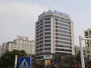 晋江戴斯国际酒店