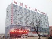 都市118连锁酒店(茌平客运站店)