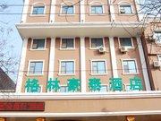 格林豪泰(濮阳瑞丰园商务酒店)