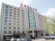 珲春红菊国际大厦