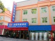 汉庭酒店(东海牛山路水晶城店)