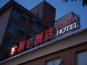 Xinyu Hotel (Hangzhou Jiaogong Road Huanglong Branch)
