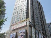 JI Hotel Hangzhou Huanglong