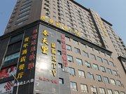 武汉虎泉青年酒店