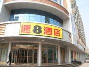 速8酒店(淄博张店新村西路店)