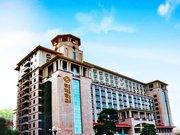 中山颐和君利酒店