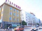 赤峰宁城宾馆