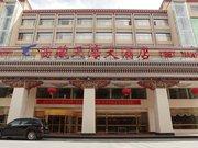 西藏天海大酒店(拉萨)
