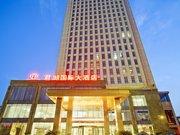 杭州君湖国际大酒店