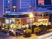 温州王朝大酒店