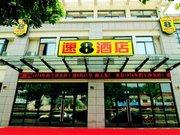 Super 8 Hotel Hangzhou Qiandao Lake