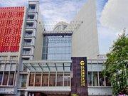 恩施国际大酒店
