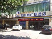 JiaLiLi Express Hotel - Xi'an