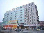 锦江之星(淄博火车站店)