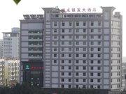 开远福永银发大酒店