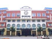 武穴南洋花园酒店