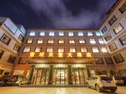 西藏雪域天堂国际大酒店