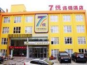 安阳7悦连锁酒店(平原路店)