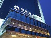 绵阳绵州酒店