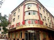 古县山川商务快捷酒店(临汾)