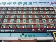 格林豪泰(长沙汽车西站商务酒店)