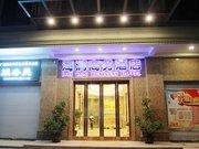 Hairun Business Hotel