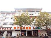 布丁酒店(苏州观前街察院场地铁站店)