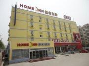 Qingdao Home Inn - Harbin Road