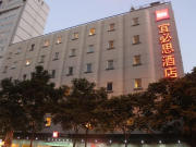 Ibis Hotel(Xiamen Railway Station Branch)