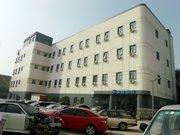 Motel 168 Hotel Tianjin Hongqi Road Baoshan Avenue