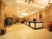 Haode Hotel (Xi'an Huimin Street Branch)
