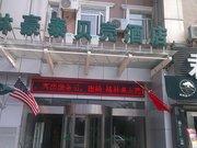 格林豪泰贝壳酒店(镇江江苏科技大学南门外大街店)