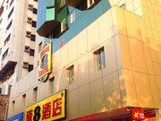 速8酒店(惠州汽车总站店)