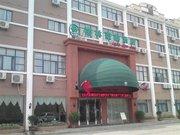 格林豪泰(淮北人民路店)